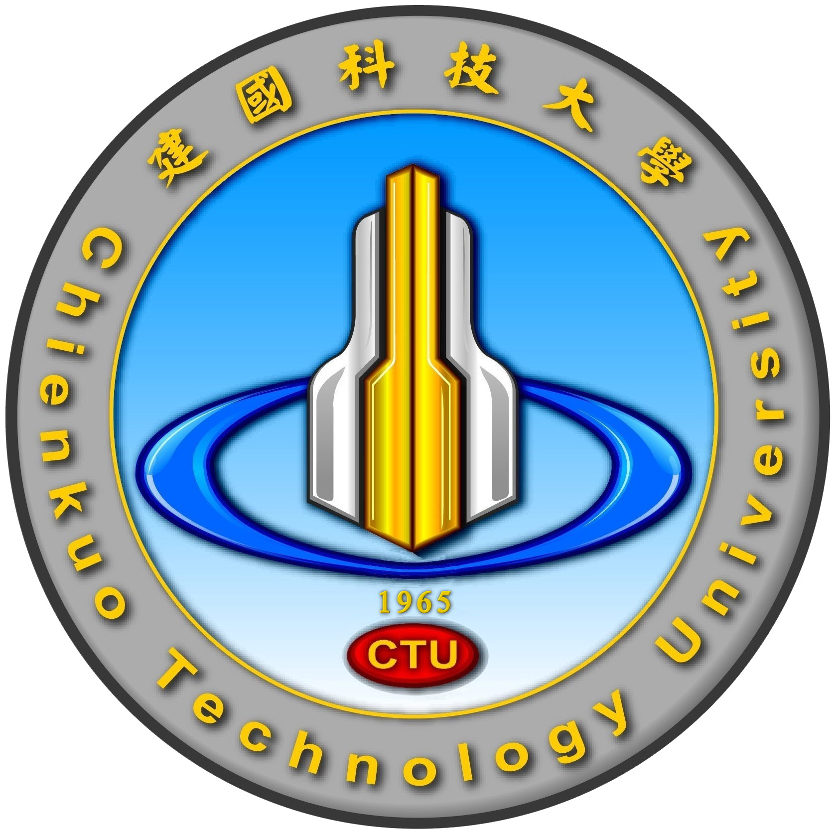 ctu_logo-copy